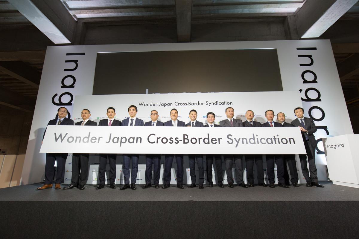 专访豌豆公主CEO:构筑日本跨境联合供应链,把好产品交给会讲故事的人36氪