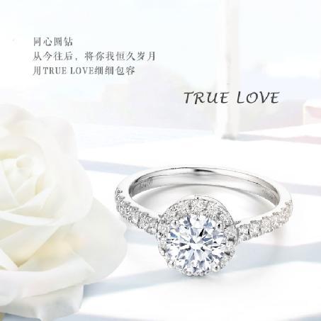 真爱是一生爱一个人,这枚钻戒一生只能买一次