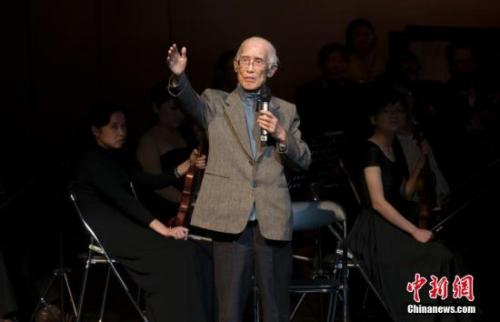 台湾中山大学:余光中逝世 非常震惊与遗憾