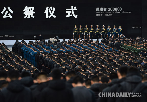 外媒:南京大屠杀80周年 中国发出和平呼声