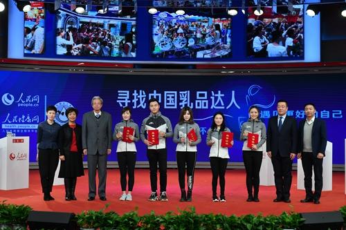 """""""寻找中国乳品达人""""总决赛举行 罗依依获最佳乳品达人奖"""