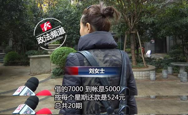女子借7000元利滚利成22万 记者探访遭借贷方围堵