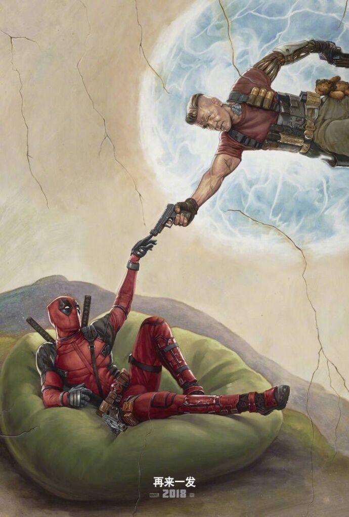 """《死侍2》发布全新艺术海报 要不要""""再来一发"""""""
