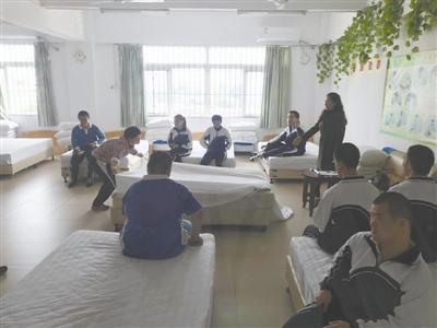 揭秘特殊职业教育学校:让残疾孩子们心态更积极