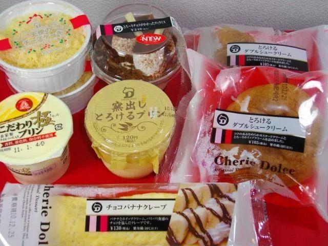 日本甜品大全_日本好吃的甜品都在便利店里_时尚_环球网