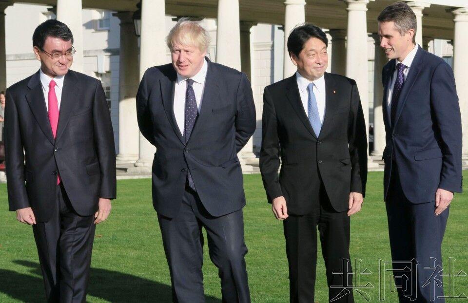 """@英国,日本想让你帮忙""""制衡中国"""",你帮吗?"""