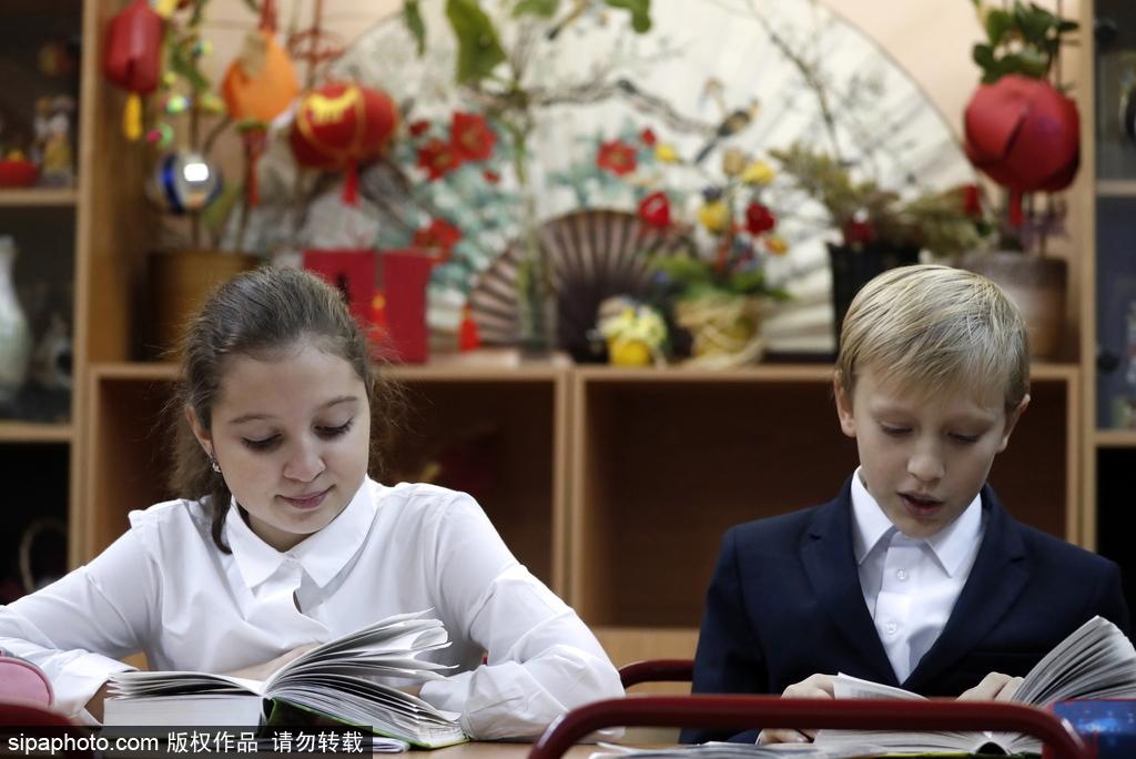 全世界都在说中国话! 探访俄罗斯中学中文课堂