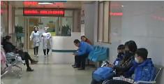 西安22岁女孩拔智齿后昏倒 重度感染危及生命