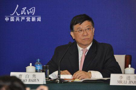 中共中央对外联络部四局原局长曹白隽接受组织审查