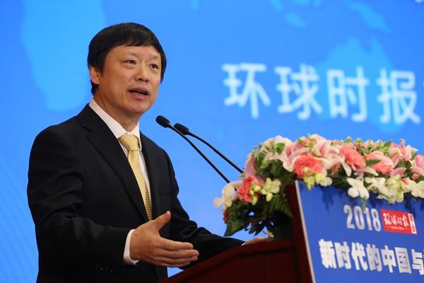 2018环球时报年会今在京举行