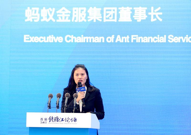 蚂蚁金服彭蕾:杭州湾有打造成数字大湾区的优势