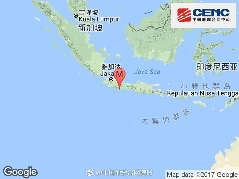 印尼爪哇岛发生6.7级地震 震源深度100千米
