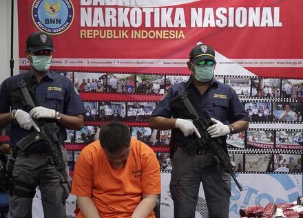 台湾两名大学生运毒至印尼被判死刑 悔称:若有命回去...