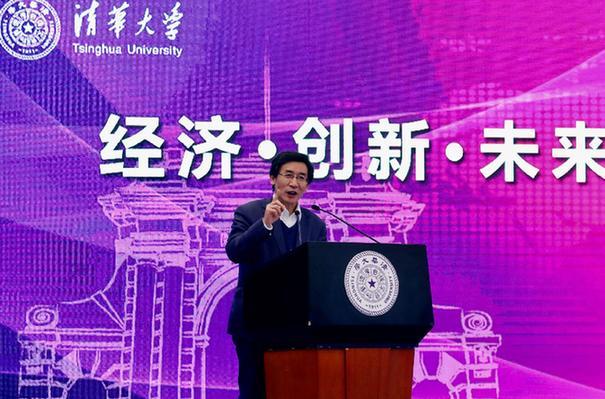 清华大学产业创新论坛暨清华校友创新企业发布会举行