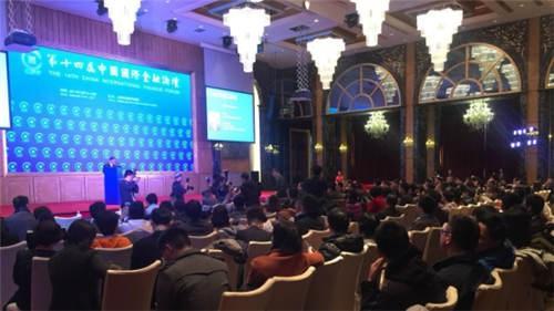 财受邀出席中国国际金融论坛,聚焦金融未来发