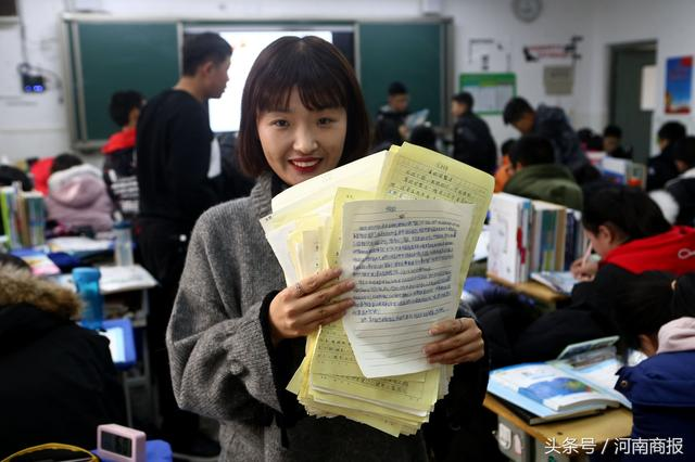 """郑州一美女老师让学生写检查 拿过来一看却是""""情书"""""""
