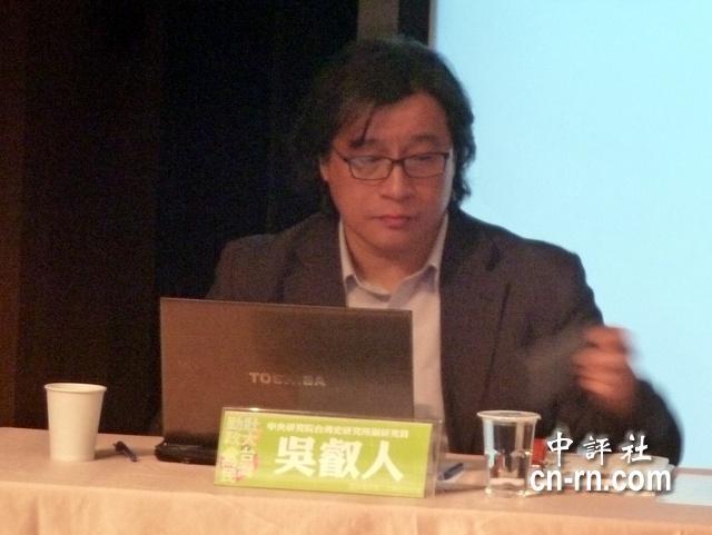 """鼓吹""""台独""""学者赴港被拒签 网友痛骂:香港不需要外人添乱!"""