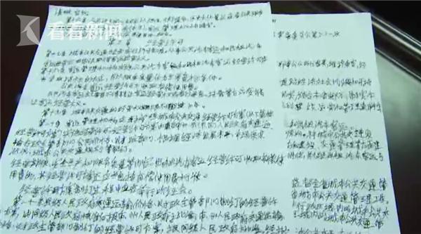 委员解读上海市十一个第一学期第