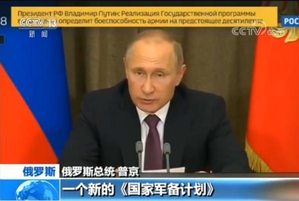 俄新军备计划将发布:耗3200亿美元着眼战略核力量