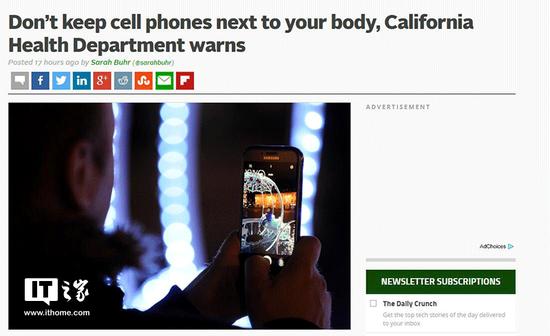 加州卫生部警告手机辐射:尽量不要靠近身体