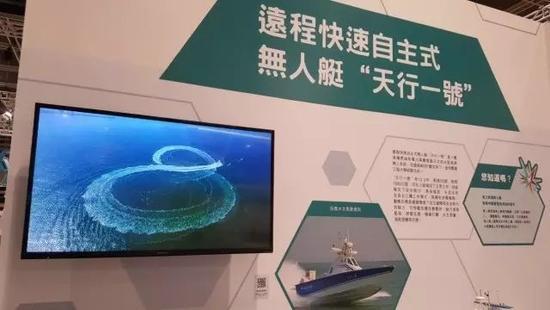 """中国造最快无人艇""""天行一号""""最高航速超50节"""
