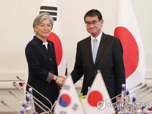 韩外长康京和将首访日本 探讨慰安妇等历史问题