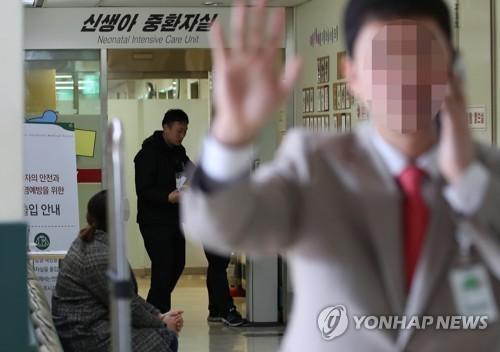 韩国医院惊现婴儿集中死亡事件:2小时内4死