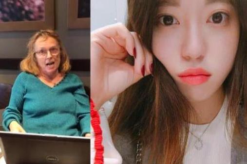 """白人老太辱骂韩裔学生 称""""讨厌东方语言"""""""