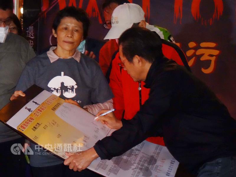 """台湾""""反空污大游行""""17日在台中、高雄两地登场"""