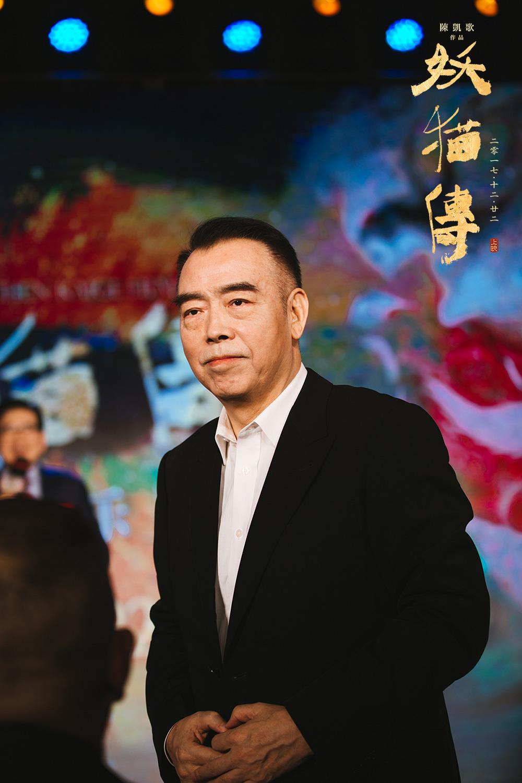 《妖猫传》首映 陈凯歌携全阵容开启盛唐奇观