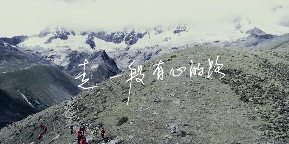 行走的力量纪录片走心出炉 陈坤说行走并不伟大