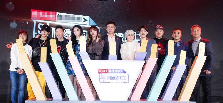 《偶像练习生》发布会张艺兴邀队友重聚得问老板