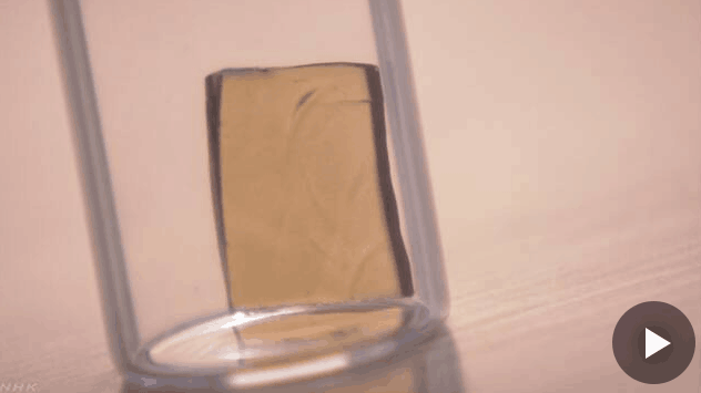 日本研制世界首例可修复玻璃 破损后几十秒复原