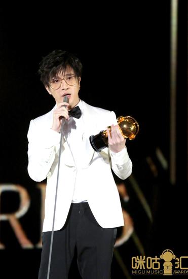 薛之谦获四项大奖 成咪咕音乐年度盛典最大赢家