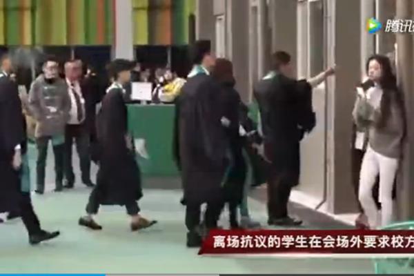"""香港毕业生""""不尊重国歌事件""""被曝系预谋 港媒:媒体假扮亲友入场"""