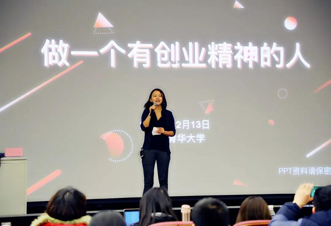 今日头条高级副总裁柳甄:做一个有创业精神的人