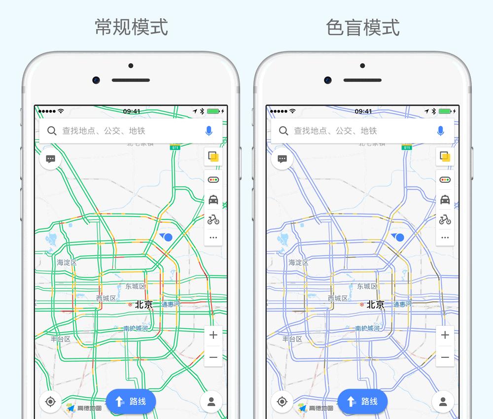 中国地图厂商助力无障碍出行 号召大家共同参与