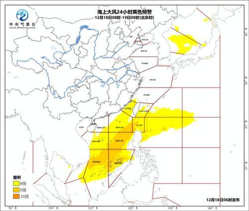 中国南部海域大风持续 未来三天全国大部降水稀少