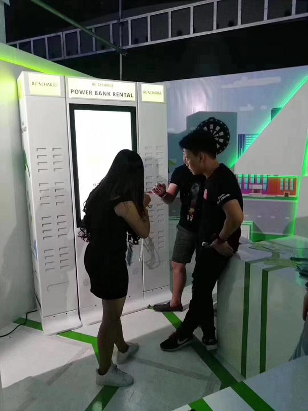 来电共享充电宝落地印尼 开启本地化运营