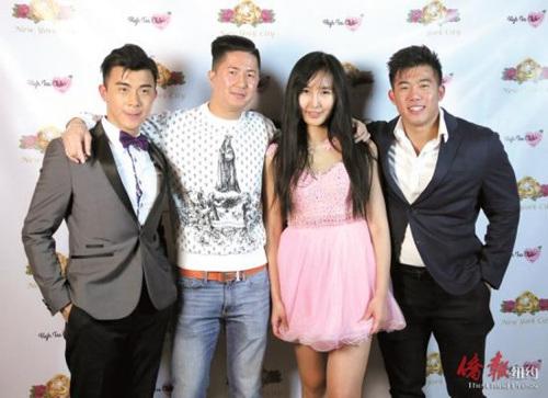纽约大学华裔女生做红娘 打造新式相亲俱乐部