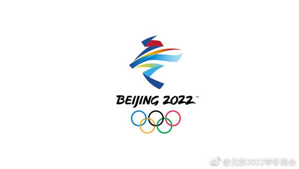 北京2022年冬奥会会徽和冬残奥会会徽揭晓