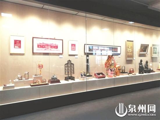 海丝(泉州)工艺美术精品博览会展出的部分作品