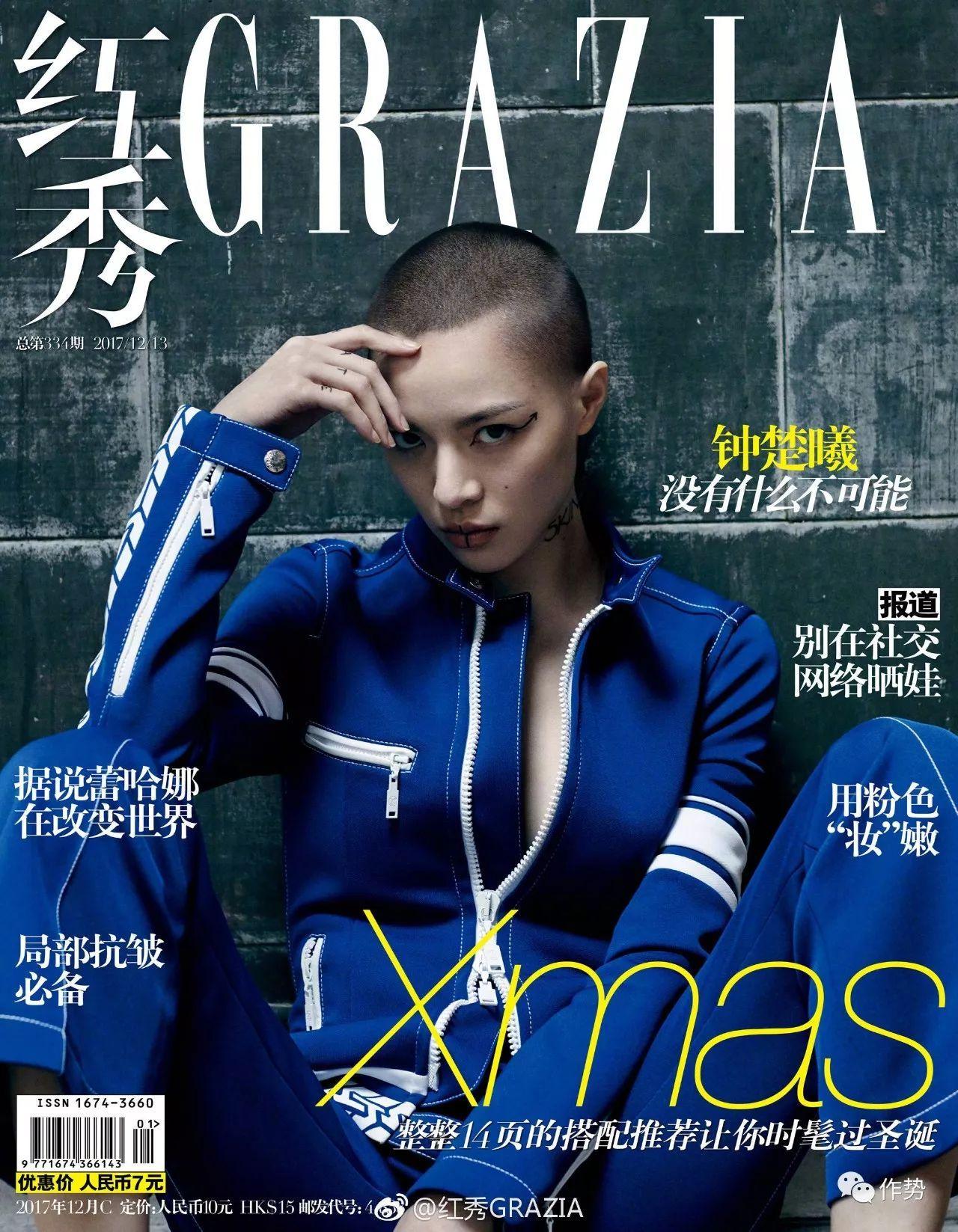 听说《芳华》里的她光头登上了时尚杂志封面...