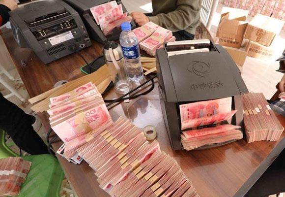 沈阳侦破特大非法传销案 查扣涉案现金3.64亿元