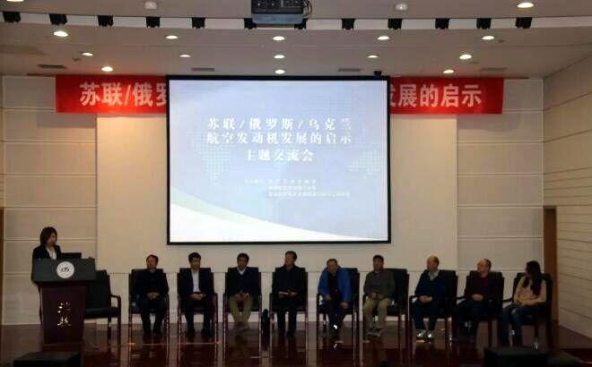 苏系发动机诸多产品和发展案例值得中国借鉴