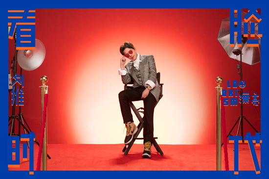 刘维创作EP《看脸时代》首波主打上线