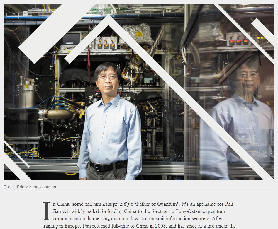 Nature:中国量子之父潘建伟获2017 年度十大人物