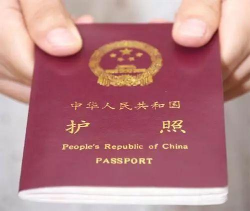 没有护照?你依然可以去这些地方出国旅行!