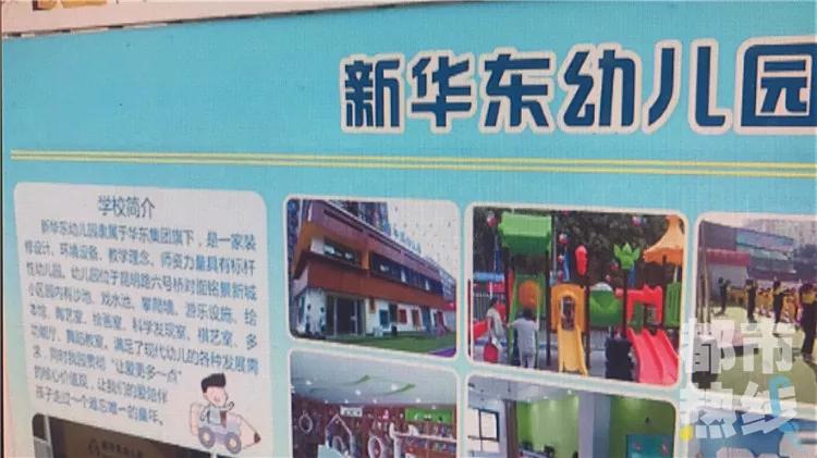 3岁男童遭幼儿园老师胶带封嘴 或因不好好吃饭