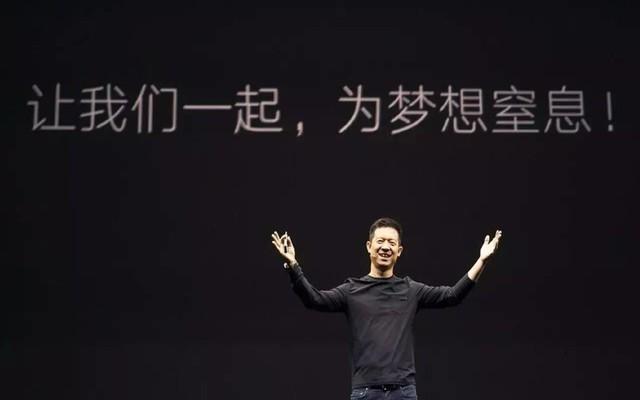 贾跃亭再获10亿美元融资 将东山再起?